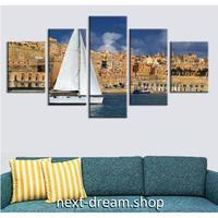 【お洒落な壁掛けアートパネル】 小さめサイズ5点セット 自然風景 ヨット ヨーロッパの海 ファブリックパネル DIY インテリア m04999
