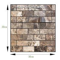 【ウォールステッカー】 壁紙 シール 30×30cm 12個セット 3D 大理石レンガ グレーブラウン  DIY 寝室 リビング トイレ m02493