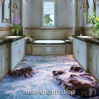 3D 壁紙 1ピース 1㎡ 床用 自然風景 滝 岩 DIY リフォーム インテリア 部屋 寝室 防湿 防音 h03449