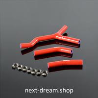 ケーティーエム シリコンラジエーター ヒーターホース KTM 125SX 200SX 2003-2006年 送料込 h01240