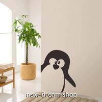 【ウォールステッカー】壁紙 DIY 部屋装飾 寝室 リビング インテリア 黒 ブラック 57×70cm ペンギン m02184
