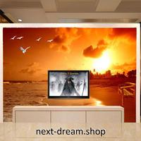 3D 壁紙 1ピース 1㎡ 自然風景 海 ビーチ サンセット カモメ 空 おしゃれクロス インテリア 装飾 寝室 リビング h02171