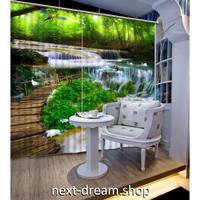 3D 遮光カーテン 203×213cm サイズ多数◎ 自然風景 森林 橋 緑 DIY おしゃれ 模様替 リビング 子供部屋 オフィス 店舗用  m01767