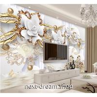 カスタム3D壁紙 1ピース 1㎡ 立体デザイン フラワー ゴールド ホワイト 花 キッチン 寝室 リビング クロス張替 リメイクシート m04515