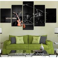 【お洒落な壁掛けアートパネル】 5点セット 楽器 ギター ドラム バンド 絵画 ファブリックパネル インテリア m04078