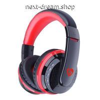 新品送料込  ヘッドフォン Bluetooth マイク付 3Dステレオ 電話 ハンズフリー PC 低音  おしゃれ 音楽 贈り物に◎ m00720
