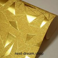 3D 壁紙 53×1000㎝ ゴールド 金箔 キラキラ PVC 防水 カビ対策 おしゃれクロス インテリア 装飾 寝室 リビング h01839