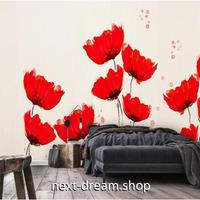カスタム3D壁紙 1ピース 1㎡ フラワー 花 アート 赤 おうち時間充実 おしゃれ キッチン 寝室 リビング m03509