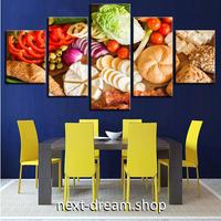 【お洒落な壁掛けアートパネル】 小さめサイズ5点セット キッチン カフェ 野菜 ファブリックパネル DIY インテリア m04893