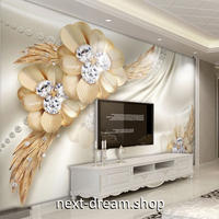 3D 壁紙 1ピース 1㎡ ヨーロピアンスタイル 花 宝石 DIY リフォーム インテリア 部屋 寝室 防湿 防音 h03120