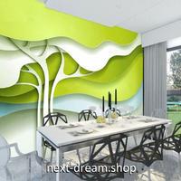 3D 壁紙 1ピース 1㎡ 北欧モダン 立体アート 木 インテリア 部屋 寝室 リビング 防湿 防音 h03040