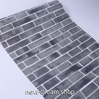 3D壁紙 45×1000cm 石レンガ グレー 灰色 DIY リフォーム インテリア 部屋・キッチン・家具にも 防湿 防音 h03703
