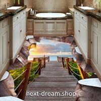 3D 壁紙 1ピース 1㎡ 床用 自然風景 海 桟橋 DIY リフォーム インテリア 部屋 寝室 防湿 防音 h03527