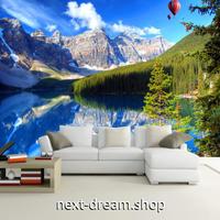 3D 壁紙 1ピース 1㎡ 自然風景 雪山と湖の景色 山脈 気球 インテリア 装飾 寝室 リビング h02342