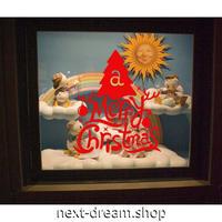 【ウォールステッカー】 クリスマスツリー 部屋 店頭 窓 ガラス 装飾 pvc 剥がせる 壁紙 アート Merry Christmas m02078