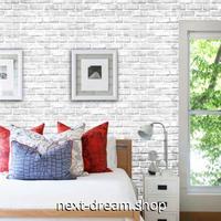 3D壁紙 60×1000cm 石レンガ ホワイト モダン DIY リフォーム インテリア 部屋 リビング 寝室 防水 防音 h03798