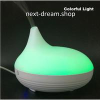 加湿器 空気清浄機 USB 卓上 LEDライト 80ml 小型   乾燥・肌荒れ・風邪・花粉症予防  車 オフィス インテリア  m01278
