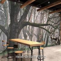 3D 壁紙 1ピース 1㎡ エルクの森 大木 トナカイ DIY リフォーム インテリア 部屋 寝室 防湿 防音 h03096