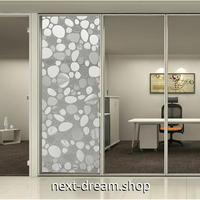 ウィンドウフィルム ガラス ステッカー 窓 92×500cm 石畳模様 まぶしさ軽減 浴室 会議室 オフィス ホテル 静電 紫外線カット m02926