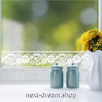 【ウォールステッカー】 壁紙 ウエストライン シール 10×1000cm フラワーレース  DIY 寝室 リビング トイレ 窓ガラス m02460