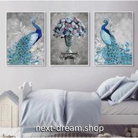 お洒落な壁掛けアートパネル 枠付き3点セット / 各15×20cm ブルー 孔雀 花瓶 ポスター 絵画 ファブリックパネル m03443