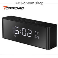 新品送料込  ポータブルスピーカー 目覚まし時計 Bluetooth ワイヤレス オーディオ機器 音楽 プレゼント  m00612
