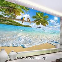 3D 壁紙 1ピース 1㎡ 自然風景 ビーチ ヤシの木 虹 いるか インテリア 装飾 寝室 リビング 耐水 防カビ h02381