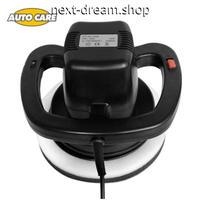 電動カーポリッシャー キット 120W   洗車 洗浄 ワックスがけ 軽量コンパクト 洗車用品 新品送料込 m00391