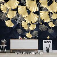 カスタム3D壁紙 1ピース 1㎡ イチョウの葉 ゴールド 5D素材 部屋 リビング 寝室 ショップ ウォールペーパー m05867