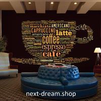3D 壁紙 1ピース 1㎡ 北欧モダン コーヒーカップ ロゴ インテリア 部屋装飾 耐水 防湿 防音 h02880