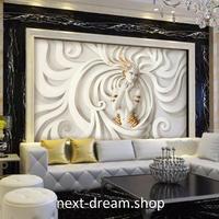 3D 壁紙 1ピース 1㎡ 北欧モダン 彫刻 立体アート DIY リフォーム インテリア 部屋 寝室 防湿 防音 h03103