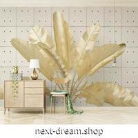 3D 壁紙 1ピース 1㎡ 北欧モダン 金箔 ゴールドの羽 立体アート ヨーロッパ リビング 寝室 客室 m03356