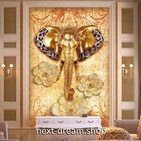 3D 壁紙 玄関用 1ピース 1㎡ アジア 像 金メッキ インテリア 装飾 部屋 耐水 防湿 耐衝撃 騒音吸収 h02780