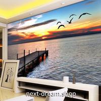 3D 壁紙 1ピース 1㎡ 自然風景 サンセット 桟橋と海の景色 インテリア 装飾 寝室 リビング 耐水 防カビ h02413