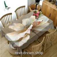 テーブルクロス 140×180cm 4人掛けテーブル用 ペイント絵画デザイン 花 防水 おしゃれな食卓 汚れや傷みの防止 m04253