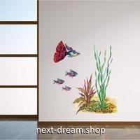 【ウォールステッカー】壁紙 DIY 部屋装飾 寝室 リビング インテリア 50×70cm 海藻 金魚 m02235