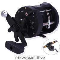 新品 ベイトリール 釣り道具 お洒落 フィッシング 3000L-4000L  黒 右利き ハンドル m01947