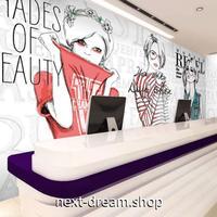 3D 壁紙 1ピース 1㎡ ファッションポスター ロゴ 女性 インテリア 部屋装飾 耐水 防湿 防音 h02876