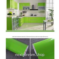壁紙 60×1000cm 無地 グリーン 緑色 DIY リフォーム インテリア 部屋/キッチン/家具にも 防水ビニール h03810