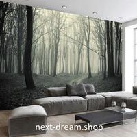 3D 壁紙 1ピース 1㎡ 自然風景 冬の森 枯れ木 セピア インテリア 装飾 寝室 リビング h02200