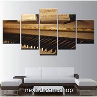 【お洒落な壁掛けアートパネル】 5点セット ピアノ 鍵盤 セピアカラー 楽器 音楽 ファブリックパネル インテリア m04882