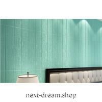 【3D壁紙】 70×70cm 厚さ5ミリ 10枚パック しっかりとした木の板デザイン 水色 接着剤付 高級クロスステッカー 部屋 防水 m03994