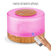 加湿器 超音波式 空気清浄機 アロマ LEDライト 7色 木目  乾燥・肌荒れ・風邪・花粉症予防  オフィス インテリア  m01283
