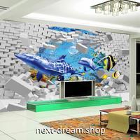 3D 壁紙 1ピース 1㎡ ウォールアート レンガ 海 イルカ インテリア 装飾 寝室 リビング 耐水 防湿 h02616