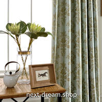 ☆ドレープカーテン☆ ダマスク 緑&ゴールド W100cmxH250cm 高さ調節可能 フックタイプ 2枚セット ホテル m05765