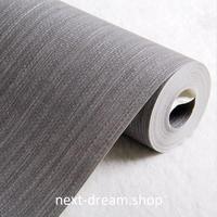 壁紙 53×1000㎝ シンプル 無地 PVC 防水 カビ対策 おしゃれクロス インテリア 装飾 寝室 リビング h01932