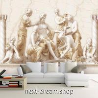 3D 壁紙 1ピース 1㎡ ヨーロッパレトロ 彫刻 立体アート DIY リフォーム インテリア 部屋 寝室 防湿 防音 h03136