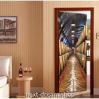 【ウォールステッカー】 絵画 壁紙 DIY 部屋装飾 PVC 寝室 リビング 200×77cm 酒蔵 貯蔵庫 ワイン 樽 m02139