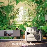 3D 壁紙 1ピース 1㎡ 自然風景 窓からの景色 庭 観葉植物 インテリア 装飾 寝室 リビング h02217