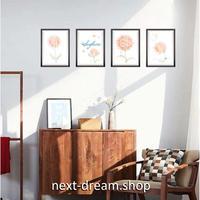 【ウォールステッカー】壁紙 DIY 部屋 シール 寝室 リビング インテリア 50×70cm 額縁デザイン 絵 ひまわり m02320